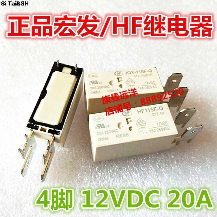 1pcs new relay HF115F-Q 012-1H
