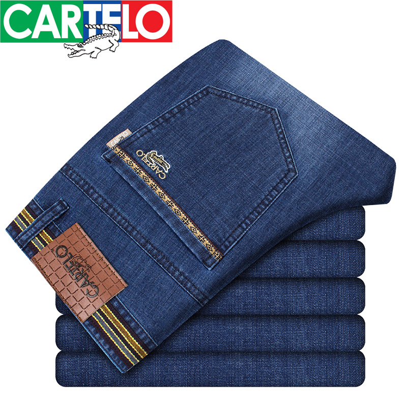 CARTELO 2017 Summer Autumn Brand Man Denim Jeans Superior Cotton Casual Business Men Jeans Straight Denim Pants Trousers QY6615 brand techome 2016 new autumn summer fashion men jeans straight slim casual mens jeans men pants cotton men clothing trousers
