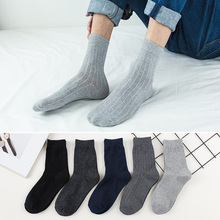 5 Pairs Of Socks For Men Casual Simple Solid Color Cotton Vertical Strip Autumn And Winter Mid-Length Comfortable Male
