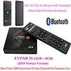 2019 Новый IP tv EVPAD 3S 3 8GB 4K Android 7,0 Smart tv Box Корейский Японский китайский Гонконг Малайзия Тайвань индонезийский ТВ каналы
