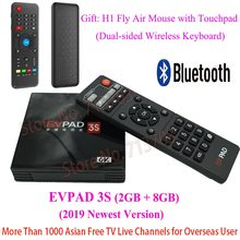 2019 nuevo IPTV EVPAD 3S 3 8GB 4K Android 7,0 Smart TV caja coreano, japonés y chino de Hong Kong Malasia Indonesia Taiwan canales de TV.(China)