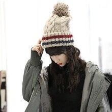 Осенне-зимняя женская шерстяная шапка Корейская версия полосатой утолщенной бархатной шапочки с узором конопли