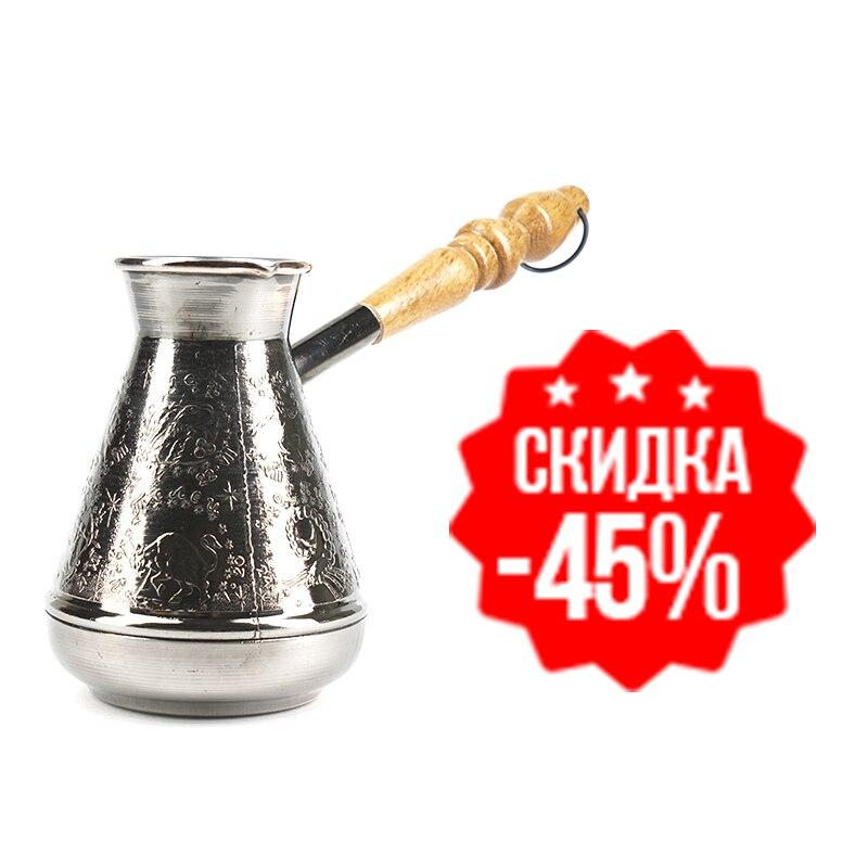 TURK 0.6 L. Turkish A Copper Coffee Pot Tea Service Home  Wooden Handle Kitchen Gift Spout Kettle Cezve 847-037/847-112
