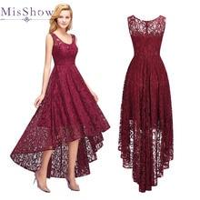 Robe Demoiselle D'honneur Burgundy Bridesmaid Dresses 2019 L