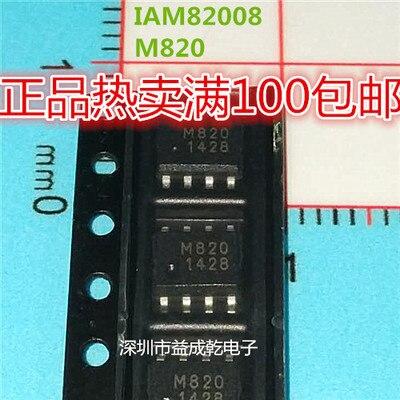 จัดส่งฟรี 10pcs M820 IAM82008 SOP8 IAM 82008 IAM 82008 TR1
