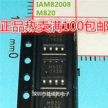 Livraison Gratuite 10 pièces M820 IAM82008 SOP8 IAM 82008 IAM 82008 TR1