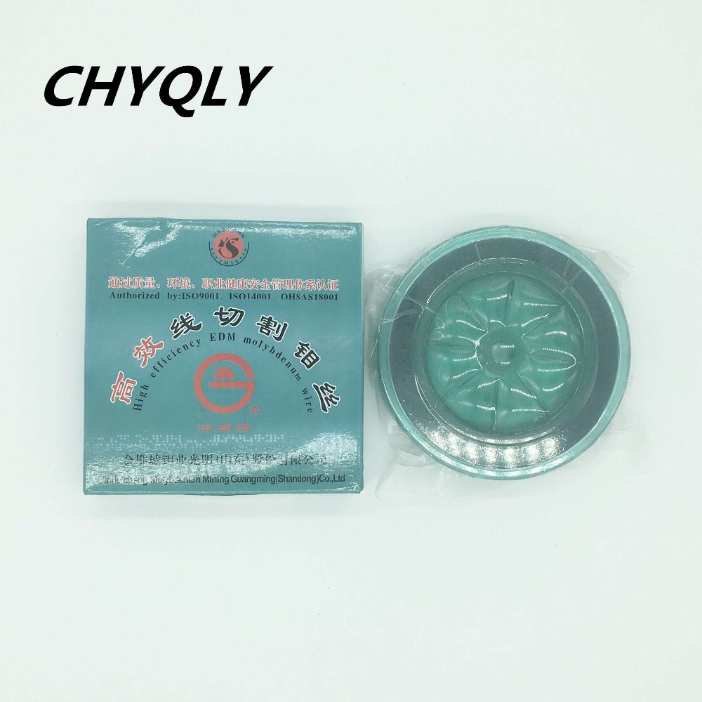 JDC Guangming EDM Molybdenum Wire 0.18mm(2000m) For  High Speed Machine