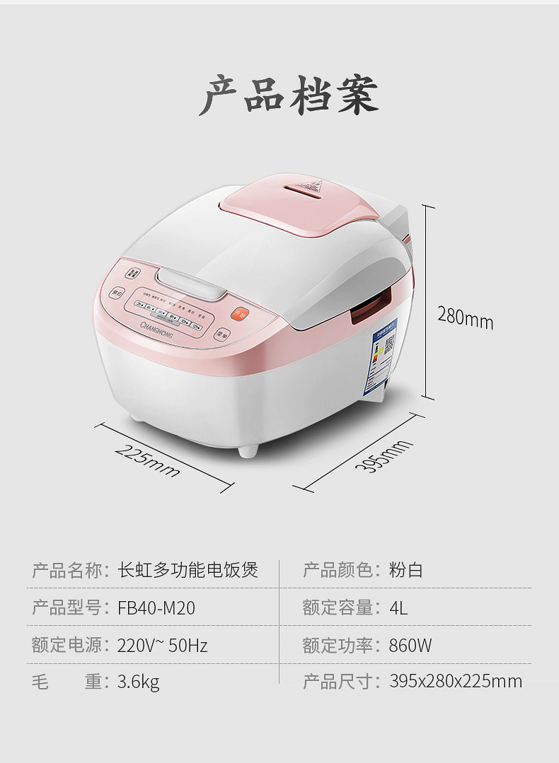 Rice Cooker 4L Household Large Capacity Multi-function Intelligent Rice Cooker Reservation 3-4-5 Person Rice Cooker Automatic 25