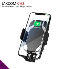 JAKCOM CH2 Smart Wireless Car Charger Holder Hot sale in Chargers as dodocool pineng power 14500(China)