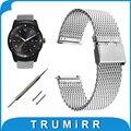 Миланский Полосы Quick Release для LG G WATCH W100/R W110/Urband W150 Asus Zenwatch 1 2 22 мм Сетка Из Нержавеющей Стали Браслет