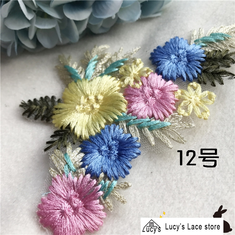 10 Pieces 5 Mirror pairs so lovely delicate small lace patches flowers sew-on for garment decoration 2018 NEW