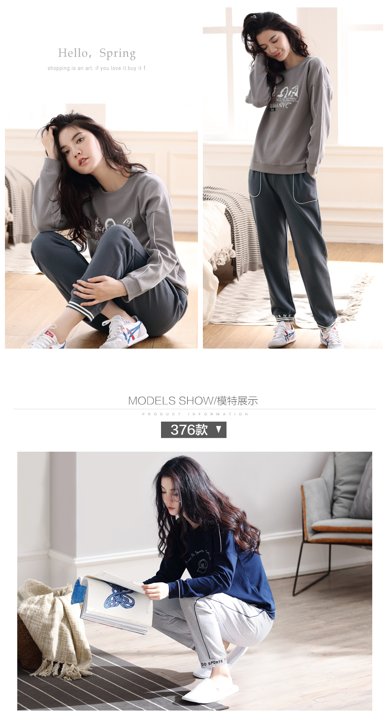 Women\`s sports pajamas autumn cotton long-sleeved home service size ladies suit loose tops plus elastic pants two sets of women\`s pajamas (13)