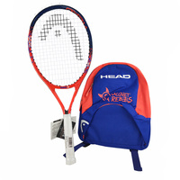 Head Children Tennis Racket Paddle Raquete Backpack Self study Sports Training Accessories Tenis String