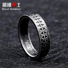Стальное солдатское модное простое кольцо для женщин и мужчин популярная горячая Распродажа стиль викингов ювелирные изделия