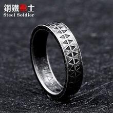 Стальное кольцо солдата для женщин и мужчин популярный стиль