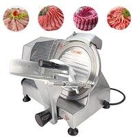 Cortadora de carne de acero inoxidable  cortadora de vegetales  cortadora de carne automática eléctrica Procesadores de alimentos     -