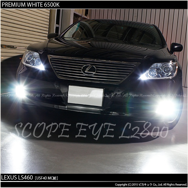 Aliexpresscom  Buy For lexus ls460 2007 2013 led headlight 33w
