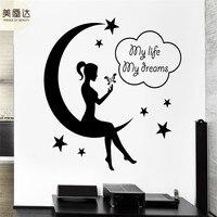 Wall Decal Teen Girl Fairy Moon Star Dreams Bedroom Decor Vinyl Stickers