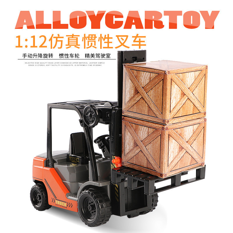 112 Simulation Internal forklift <font><b>cars</b></font> <font><b>Model</b></font> Alloy Plastic Transport tools Inertial engineering vehicles Toys For Children image