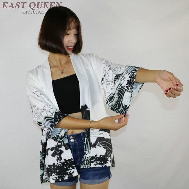 Japanese streetwear komono AE002
