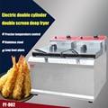 1 шт. FY-902 коммерческий двойной бак открытая фритюрница курица жарочное оборудование Коммерческая фритюрница