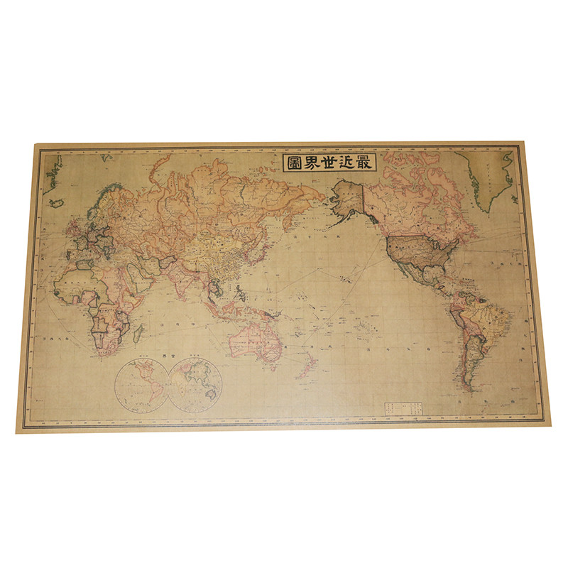 2 Pcs Map Kraft Paper Poster 72.5*42.5cm Decorative Painting Core World English Version National Geographic Atlantic Internation