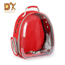 DannyKarl New Cats and Dogs Outdoor Products Cat Dog Pet Carrier Backpack Comfortable Space Cat/Dog Capsule Bag