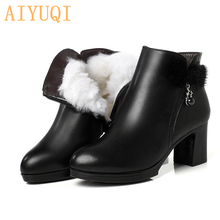 AIYUQI 2019 Winter New Genuine Leather Women Dress Boots Thick Wool Warm Women Party Ankle Boots Size Female Martin Boots aiyuqi women ankle boots 2019 new genuine leather female martin boots camouflage fashion lace women s boots