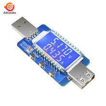12V 24V QC2.0 QC3.0 eléctrica estafa de gatillo LCD Digital USB Detector Tester medidor de corriente de voltaje testeador voltímetro amperímetro
