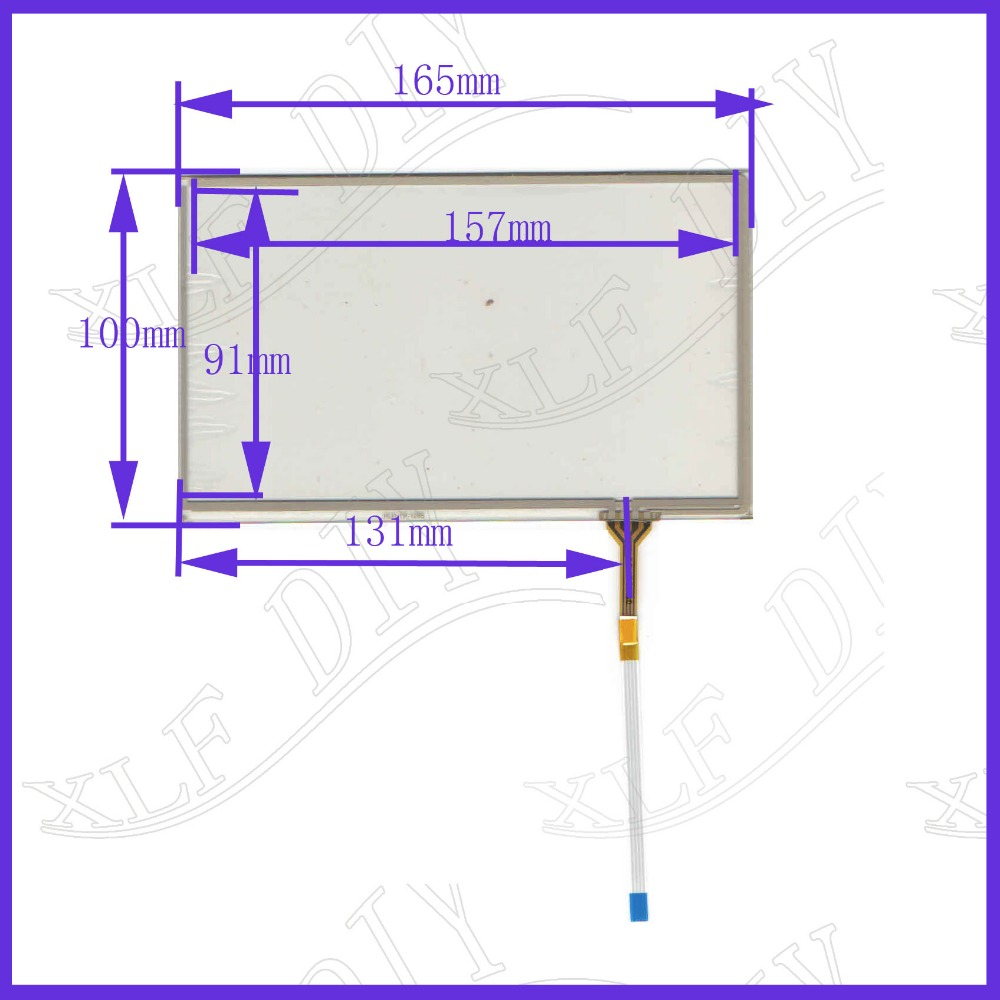 ZhiYuSun BR579-070 Compatible 7inch 4lines NEW Touch Screen Panel TOUCH Glass Sensor  For DVD Car This Is Compatible