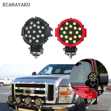 ECAHAYAKU 51W LED Work Light bar 12V 7 inch round offroad Spot For car 4x4 Off road Truck Jeep Tractor ATV SUV styling