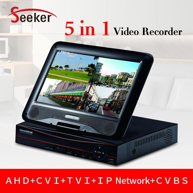 Free Shipping H.264 Home Security AHD DVR Digital Recorder 8CH 1080N P2P Cloud DDNS CMS with 10.1 Inch LCD Screen Surveillance