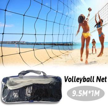 Przenośna siatka do siatkówki zewnętrzna gra do gry wewnątrz siatkówka netto siatkówka piłka ręczna odpowiednia do parku Beach tanie i dobre opinie Siatkówka plażowa volleyball accessories Volleyball Net Stable and durable support