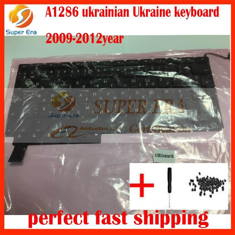 10pcs lot Ukrainian Ukraine keyboard for font b APPLE b font 15 A1286 MB470 MB471 MB985