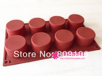 Wholesale,free shipping,Silica gel cake mould handmade soap mold circle mould round hole diy