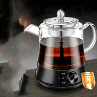 Boil Tea Ware Glass Black Pu Er Automatic Electric Heating Kettle Steam Teapot Safety Auto Off