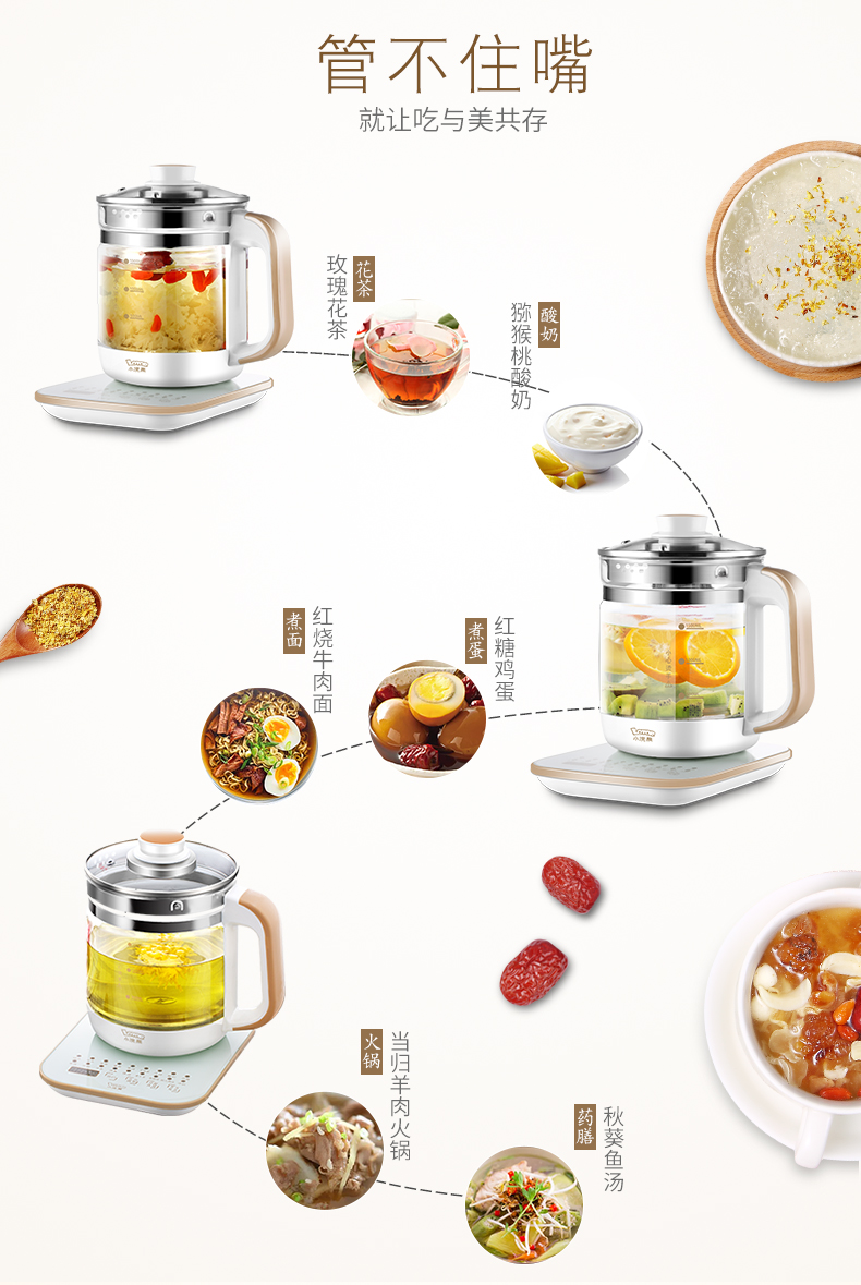 Kettle Health Pot Office Multifunctional Automatic Thickening Glass Home Health Pot Bouilloire Electrique  Electric Tea Maker 6