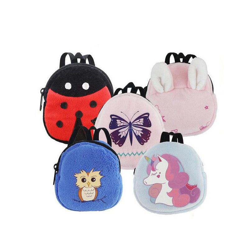 42cm Nenuco Doll Nenuco Y Su Hermanita Doll Accessories 5 Styels Animals Unicorn Backpacks School Bags For 18inch Girl Doll