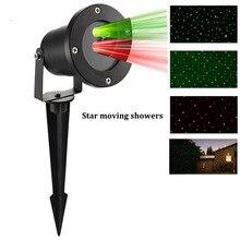 Christmas Laser star Light Outdoor Garden Decoration Waterproof  IP65 Laser Projector Showers  motion Red Outdoor laser Lights