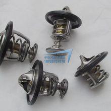 Блеск FRV ФСВ H230 H220 H330 H320 H530 V5 автомобильный термостат контроллер температуры