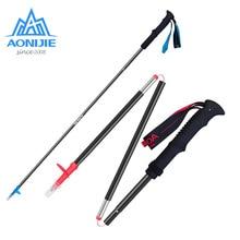 AONIJIE Ultra-light EVA Folding Ultralight Quick Lock Trekking Hiking Pole Walking Running Stick 3-Section