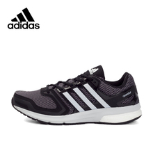 Intersport Official New Arrival 2017 Adidas Questar M Men's Running Shoes Sneakers