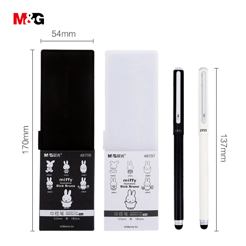 M&G 0.5mm metal luxury gel pens for school writing supplies stationery office cute cartoon ballpoint gift pen for girls friend promotion writing stationery crocodile 168 luxury crocodile surface 0 5mm metal fountain pen office supplies ink pens for gift