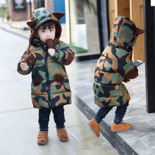 New Children plus velvet warm cotton coat boys clothing girls cotton jacket baby thickening camouflage cute children's jacket