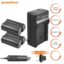 2x EN-EL15 ENEL15 EN EL15 Camera Battery+Charger+Car Charger For Nikon DSLR D600 D610 D800 D800E D810 D7000 D7100 D7200 V1 L15