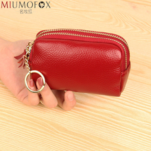 Women Coin Purse Genuine Leather Female Lipstick Nail Polish Cosmetic Storage Pouch Double Zipper Change Purse Small Wallet New
