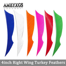 50pcs 4inch Arrow Feathers Arrow Shaft Handmade Turkey Feather Right Wing Fletches For Bow Hunting Shooting Archery Accessories 50pcs archery 2inch rubber feather arrow feathers drop shape fletches for outdoor bow and arrows hunting shooting accessories