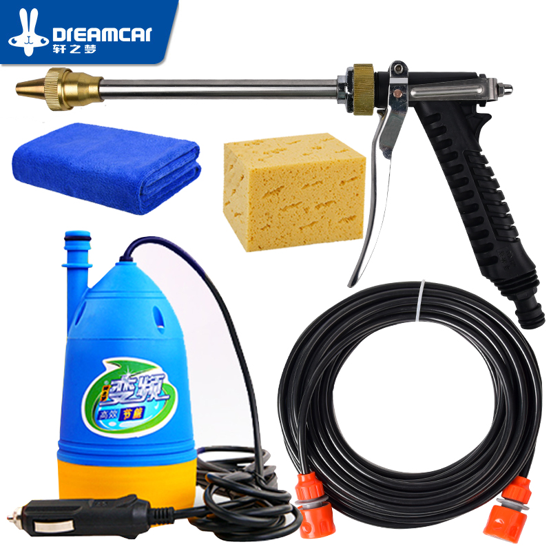 цена на Free Shipping High 12v pressure washing gun device washing machine 12v portable cleaning machine car washer water gun