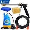 220v Household Washing Device Washing Machine 12v Portable High Pressure Cleaning Machine Car Wash Emperorship Water