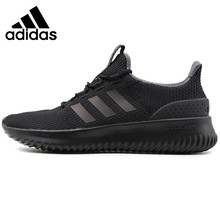 Original New Arrival Adidas NEO Label ULTIMATE Men's Skateboarding Shoe